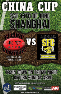 China-Cup-Game-1-Flyer