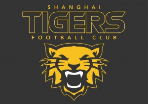 Shanghai Tigers Australian Rules Football Club