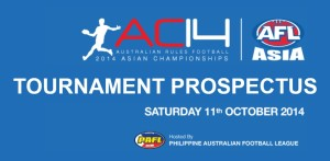 Today, 19 July, the prospectus for AFL Asia's 2014 Asian Champs was released. It includes a welcome message from PAFL President, Peter Hammon.