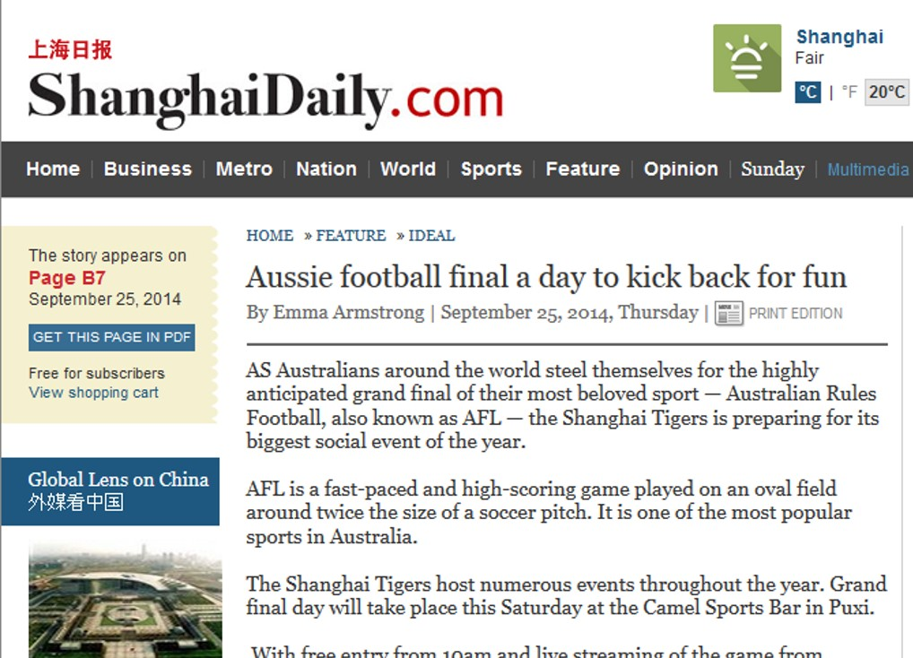 The Shanghai Daily reports on the Shanghai Tigers