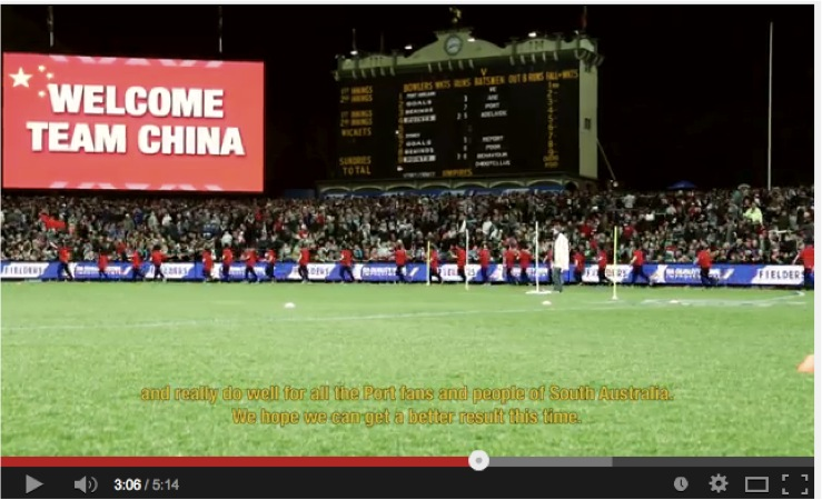 Port Adelaide's video on Team China