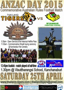 Thailand tigers anzac 2015