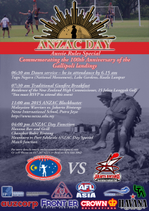 Warriors Poster (Anzac Day)(Nexus)3