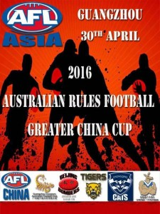 AFL CHINA CUP