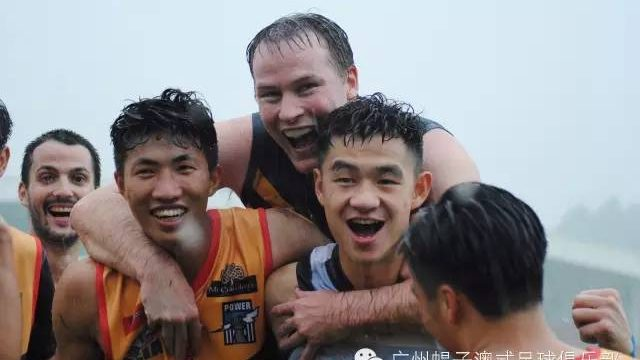 China cup1