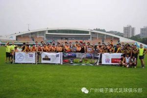 China cup4