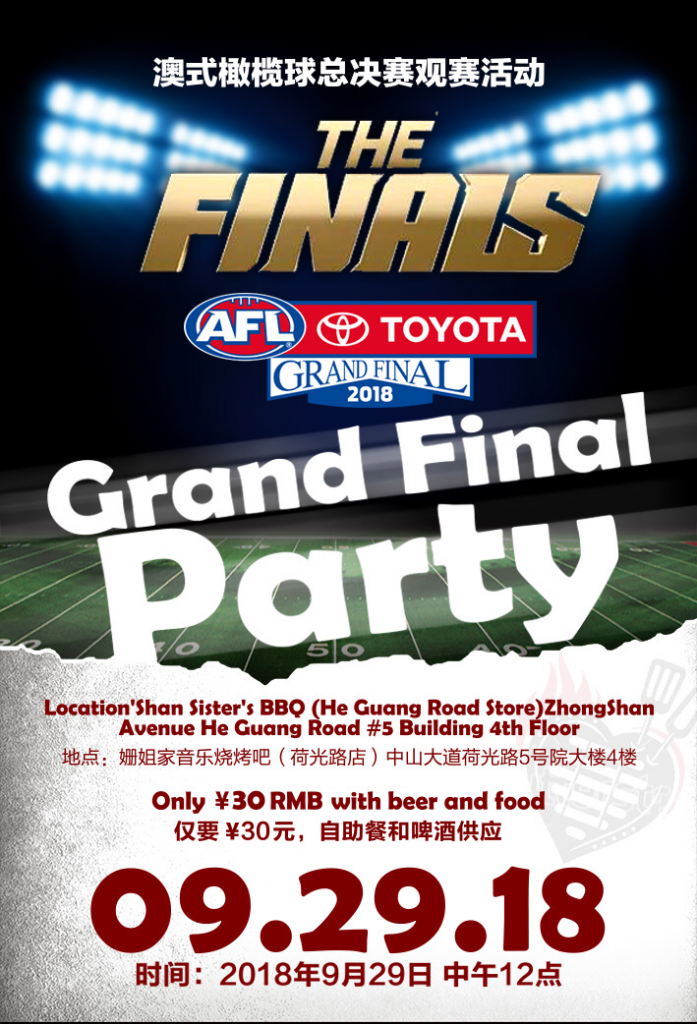 Guangzhou Scorpians AFL Asia Grand Final Party