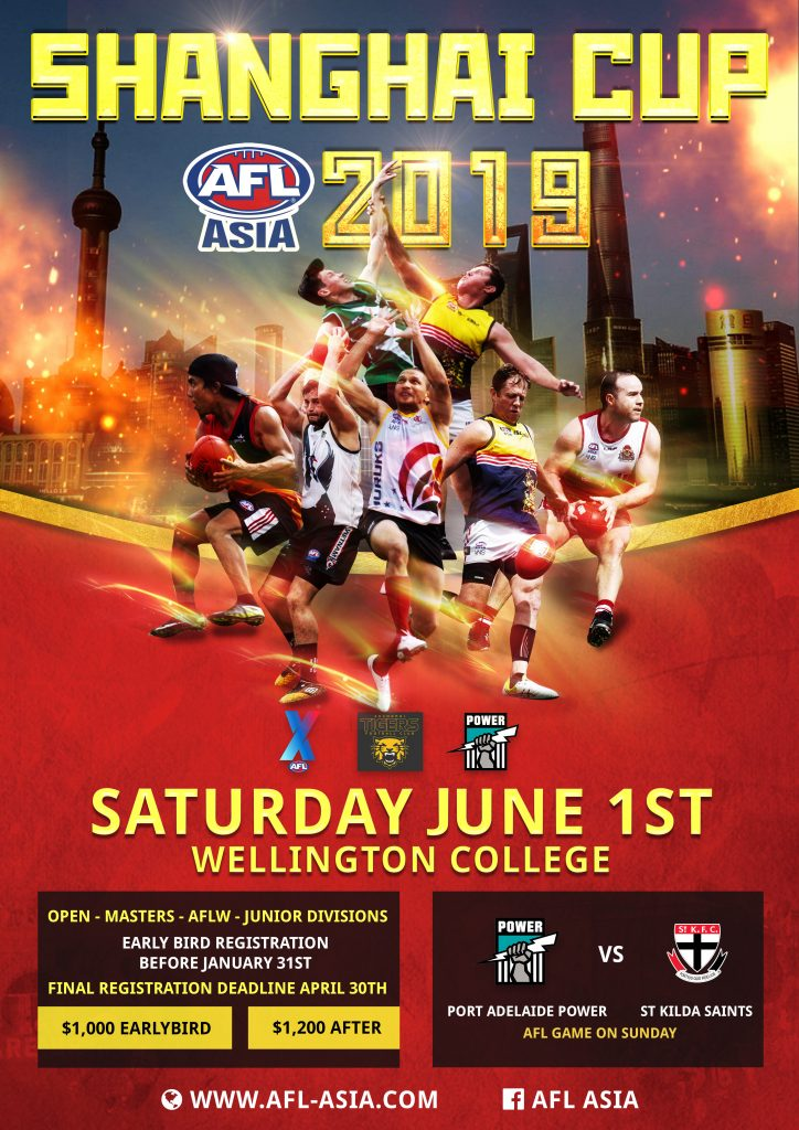 Shanghai Cup 2019 Poster - AFL X tournament Saturday June 1st