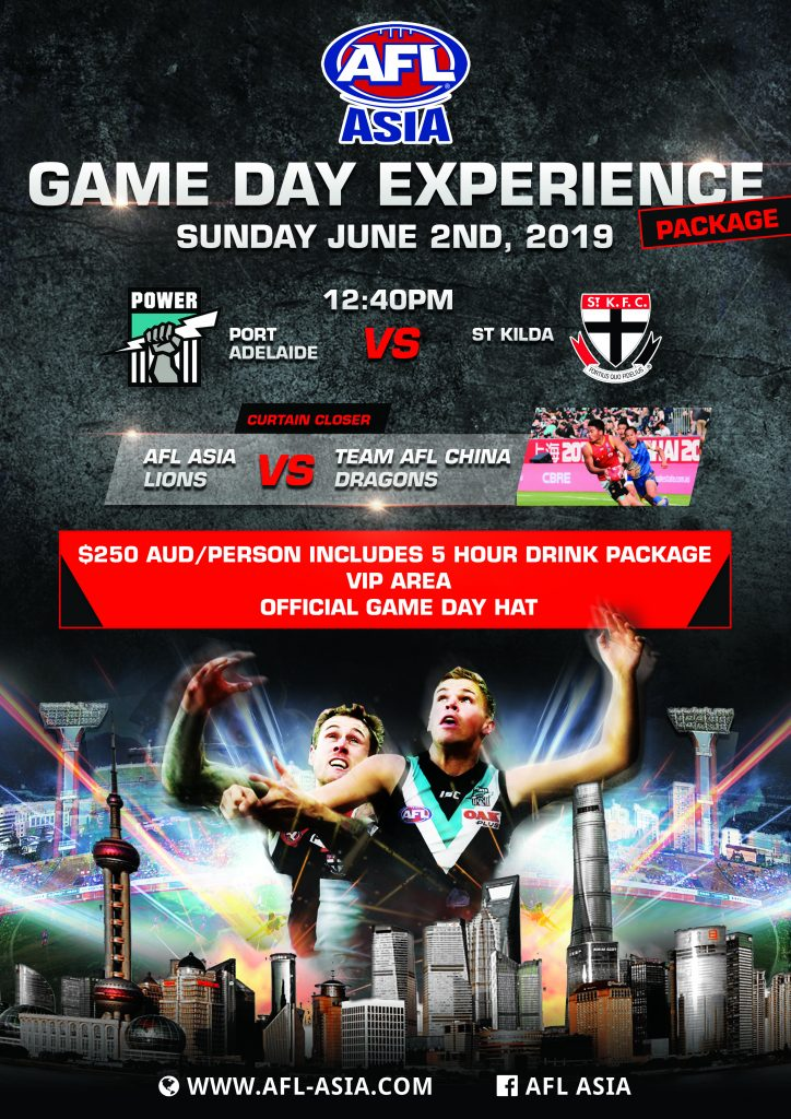 AFL Game Day Experience in Shanghai, Port Adelaide vs St Kilda Asian Lions vs Team China.