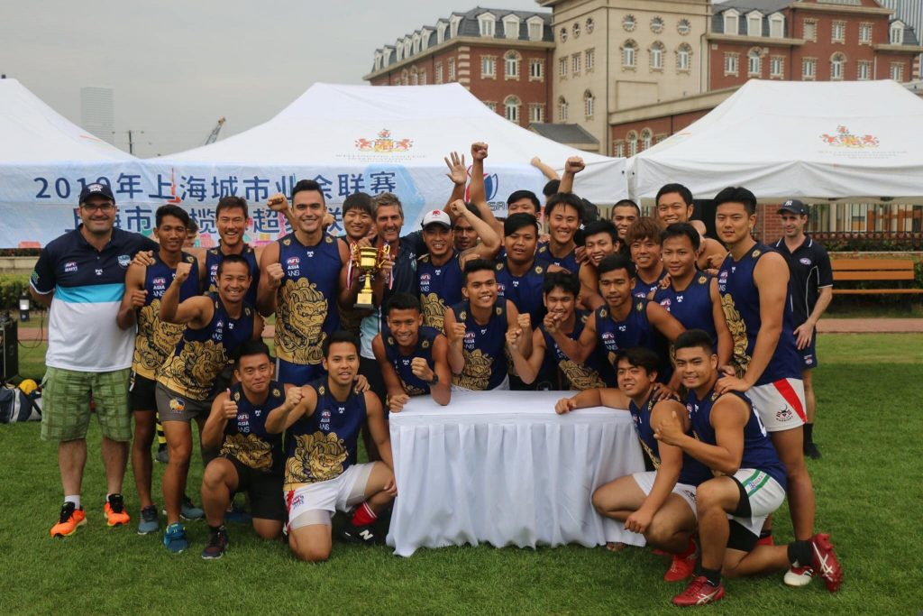 afl asia shanghai cup 2019 asia lions masters winners