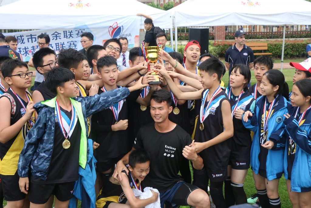 afl asia shanghai cup 2019 junior winners